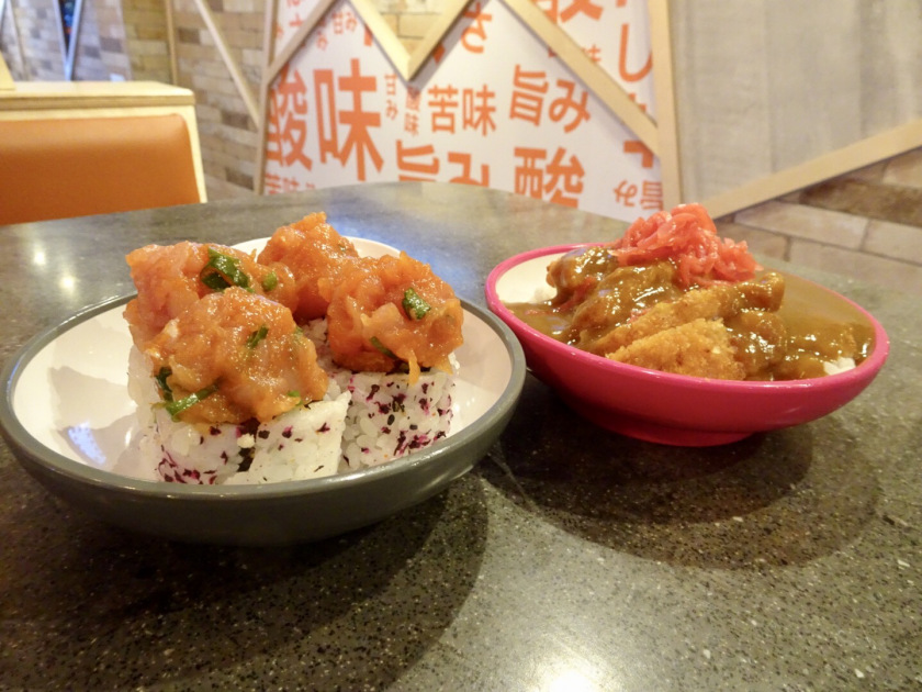 Yo Sushi Newsletter